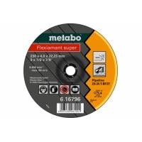 Обдирочный круг METABO Flexiamant Super, труба (616796000)